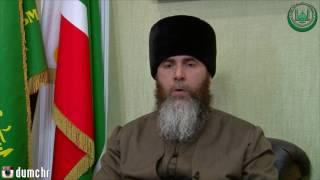 Объявление о лекциях Шейха Мухаммад ас-Сайид аль-Ханбали в Грозном