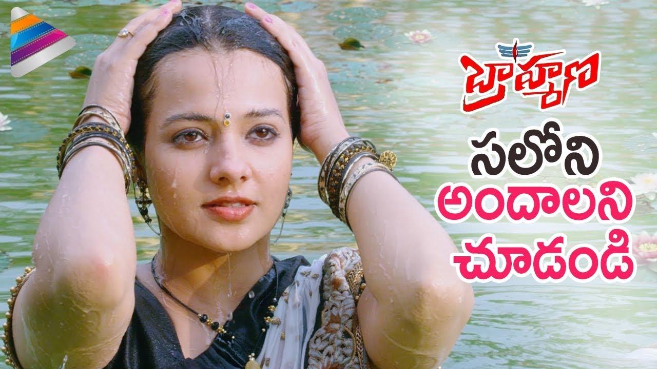 Download Saloni Lovely Introduction Scene | BRAHMANA Telugu Movie | Upendra | 2018 Latest Telugu Movies