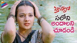 Saloni Lovely Introduction Scene   BRAHMANA Telugu Movie   Upendra   2018 Latest Telugu Movies