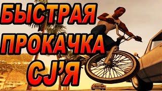 GTA 5 online -  КАК быстро повысить уровень. 3 СПОСОБА.