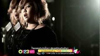 แรง - เต้น นรารักษ์ [Official MV]