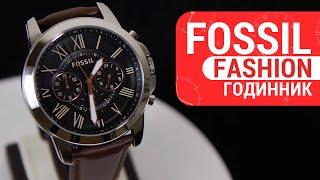 Краткий обзор часов FOSSIL FS4813IE by DEKA - Видео от ДЕКА