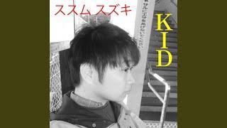Top Tracks - Susumu Suzuki