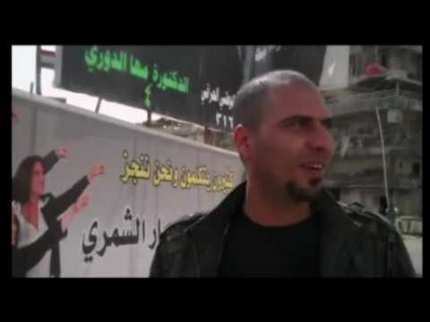 Iraqi Voices: 'Iraq is rich but we work as servants'