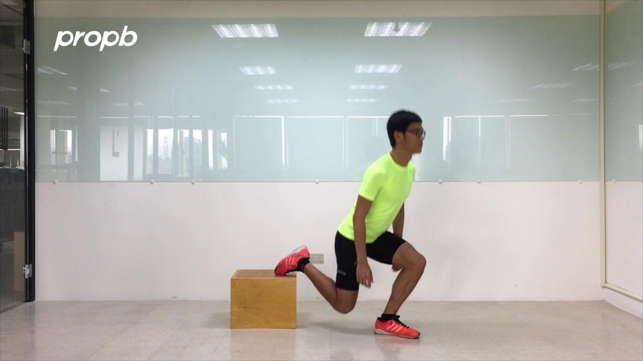 【肌力訓練動作】下肢訓練 - 後腳抬高蹲跳 - YouTube