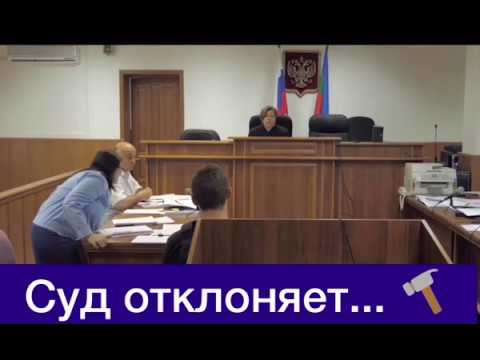 ⚡️❗️КПРФ в Карачаево-Черкесии сняла с выборов судья, которую называют «личной судьей Арашуковых»