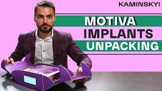 РАСПАКОВКА ИМПЛАНТОВ MOTIVA | MOTIVA IMPLANTS UNPACKING  EDGAR KAMINSKYI