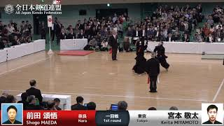 Shogo MAEDA -eK Keita MIYAMOTO - 66th All Japan KENDO Championship - First round 12