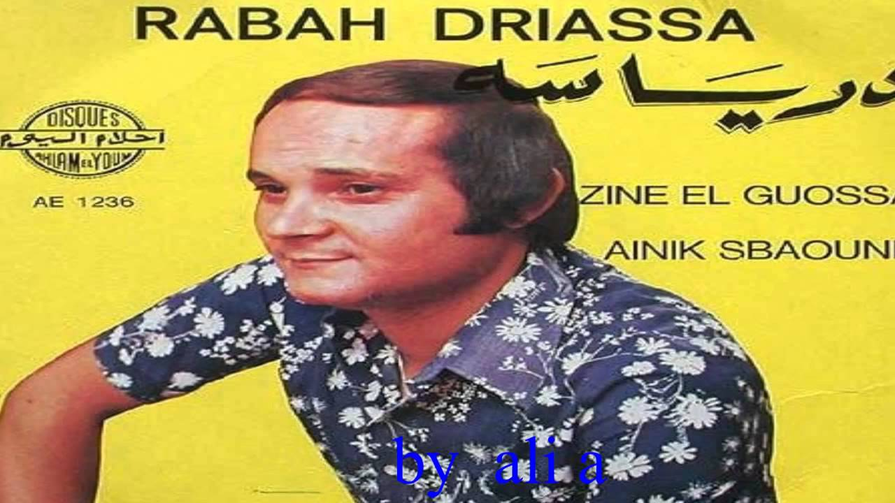 music rabah driassa mp3