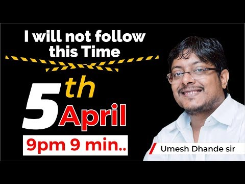 Live Session By Umesh Dhande Sir | I Will Not Follow This Time | 5th April | 9 PM 9 Minutes |