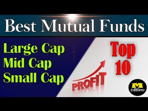 Mutual funds -Investment |Top Ten Equity Mutual Funds|Top Mutual funds to  invest in 2017 -2018| SIP