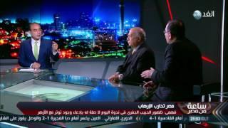 فيديو.. أستاذ العلوم السياسية: حماس بريئة من