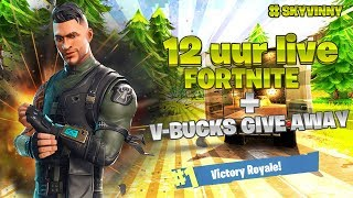 12 UUR LIVE+ VBUCKS GIVE AWAY /FORTNITE BATTLE ROYALE/950+ WINS/ROAD TO 3K-SKYVINNY