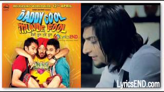 TAUBA TUABA - BILAL SAEED - DADDY COOL MUNDE FOOL 2013