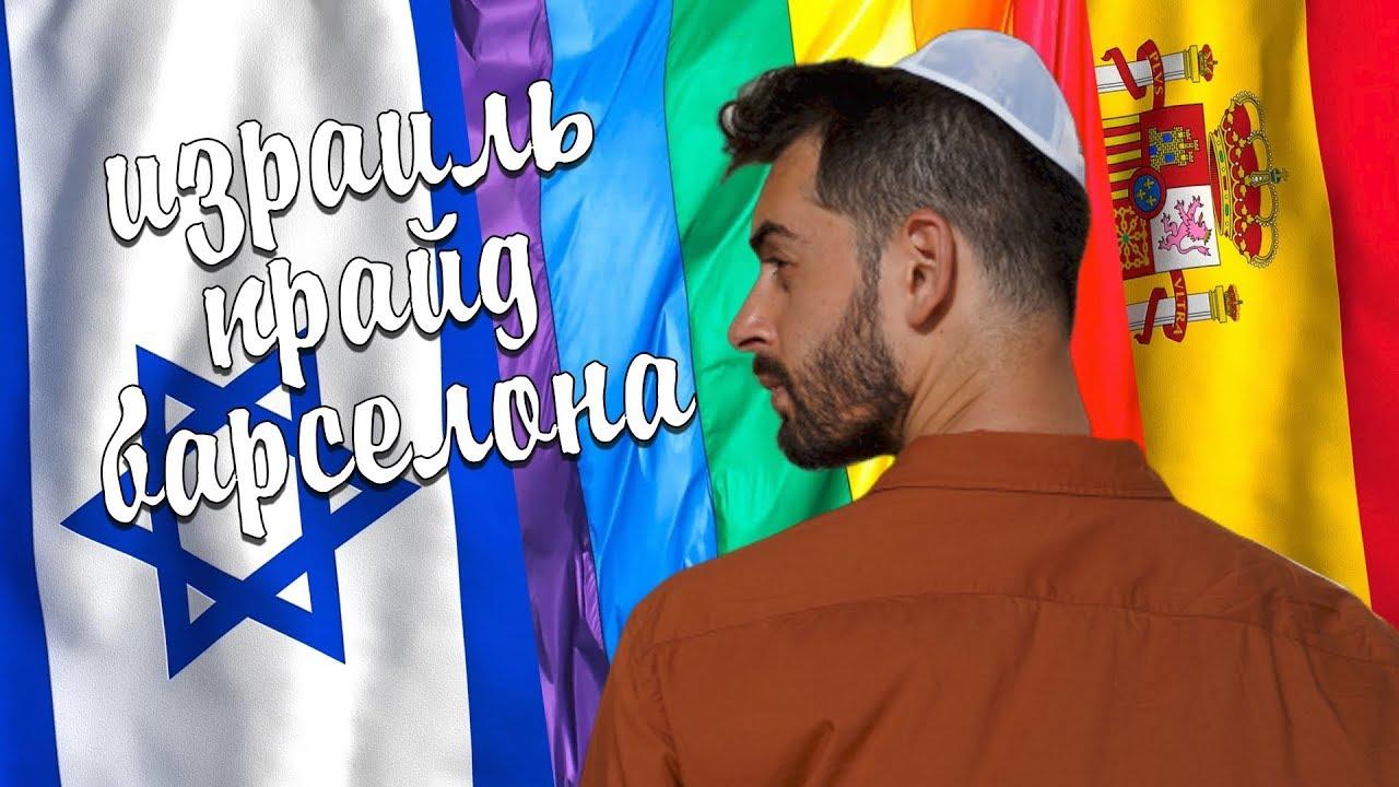 гей знакомства форум