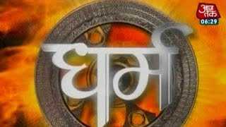 Dharm: Aditya Hridaya Stotra | April 23, 2016 | 6:30 AM