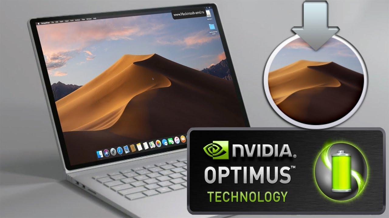 Nvidia Optimus Hackintosh Mojave - Метод отключения с помощью WhateverGreen