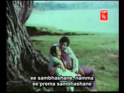 Ee sambhashane (with subtitles)