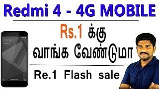 Redmi 4 at Re.1 Flash sale offer details - Tamil Tech loud oli