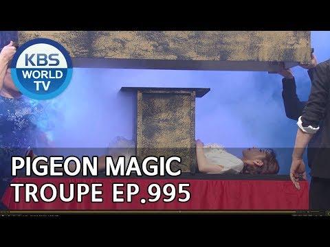 Pigeon Magic Troupe | 비둘기 마술단 [Gag Concert / 2019.04.20]