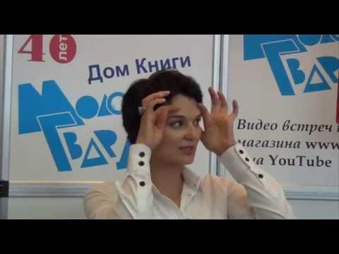 Сайт Молодая Гвардия Молодогвардеец Ульяна Громова