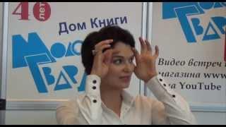 Алена Россошинская в Молодой гвардии 27.03.2014(Мастер-класс