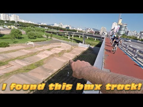 TAKING THE CANYON ULTIMATE TO THE KOREA BMX TRACK! - #cycling Seoul