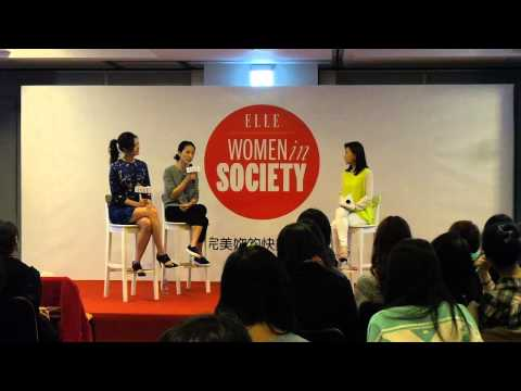 時尚主播‧周明璟∥中文主持‧ELLE Women in Society