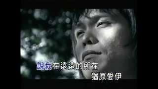 伍佰(吳俊霖) - 飛在風中的小雨(cover伊藤武士)