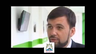 14 06 2014 Пушилин  Порошенко делает громкие заявления Мариуполь,Мариуполь сегодня,Украина,Украина 2(, 2014-06-15T02:14:01.000Z)