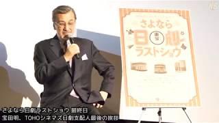 1933年にオープンし、85年にわたり日本の演劇・映画の歴史を紡いできた...