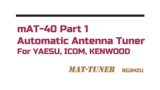 Mat 40 Automatic Antenna Tuner 1 Youtube