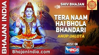 Shiv Bhajan - Tera Naam Hai Bhola Bhandari - Anup Jalota