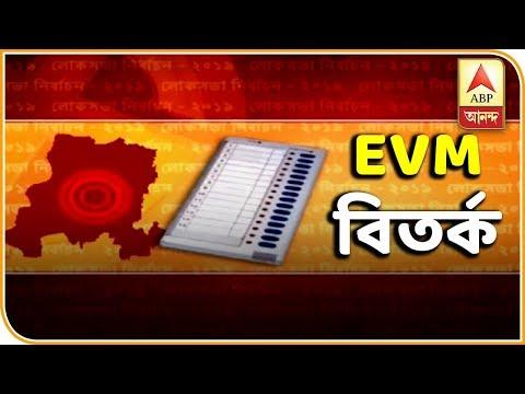 lok sabha election 2019- SEYANE SEYANE-OPPOSITION objected to the 'BJP' name being lab