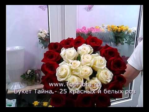 Букет Тайна - 25 красных и белых роз