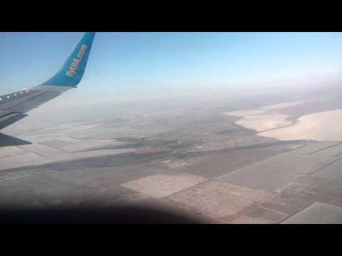 Ukraine International Airlines. МАУ Kiev-Odessa