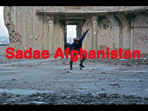 Sadae Afghanistan (Voice of Afghanistan) - Trailer
