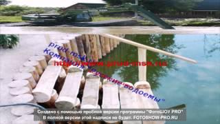 укрепление берегов лиственницей,очистка водоемов(, 2014-07-08T18:30:50.000Z)