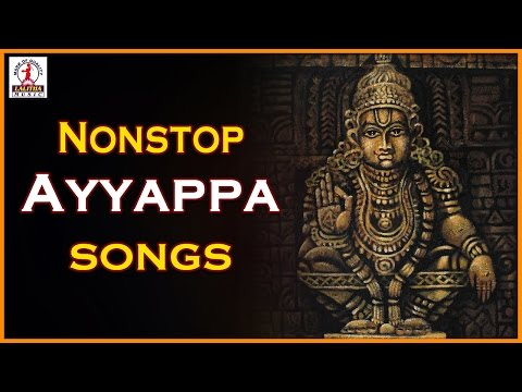 Popular Devotional Songs Of Lord Ayyappa Swamy | Non Stop Ayyappa Telugu Folk Songs