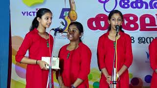 Desabhakthi Ganam (HS)  - 1st A Garde - Presentation HS Chevayur, Kozhikode