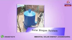 Solar Heaters And Panels By Immortal Solar Energy, Chandigarh