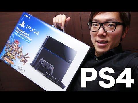 プレステ4がやってきた!PS4 First Limited Pack With PlayStation Camera 開封!