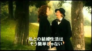 マーラー 君に捧げるアダージョ 予告編 -Mahler Auf Der Couch-