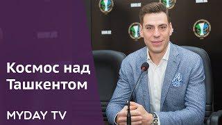 Дмитрий Дюжев в Ташкенте