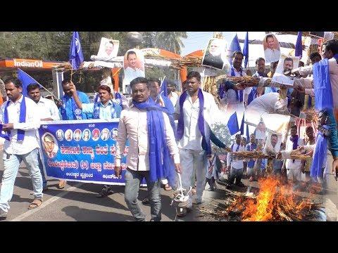Basavangouda,Anant Kumar Aur Modi Ki Shava Yatra Dalit Sangtano Ka Gussa..! 28-12-2018