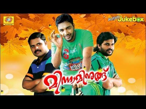 New Romantic Album | Minnaminunghu Vol 2 | Hit Songs | Saleem Kodathoor & Shafi Kollam | Jukebox