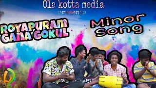 Royapuram Gana Gokul | Minor Song | Neradi Gana |
