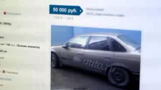 Продажа подержанных автомобилей в Москве(, 2012-12-16T19:54:36.000Z)
