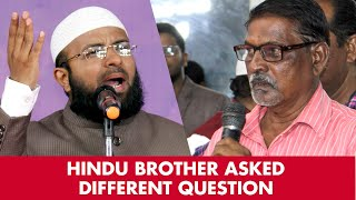 PMF  Hindu brother asked Different Question_Br Siraj