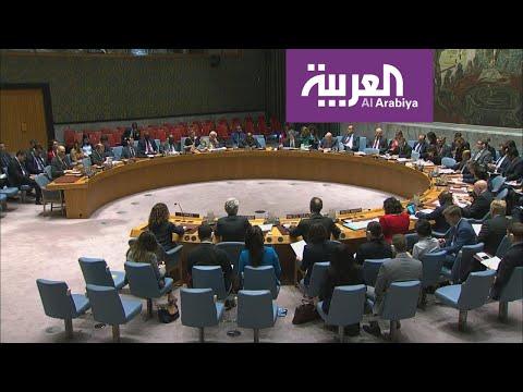 نشرة الرابعة   السعودية تبعث برسالة لمجلس الأمن حول السلوك الإيراني في المنطقة  - نشر قبل 2 ساعة